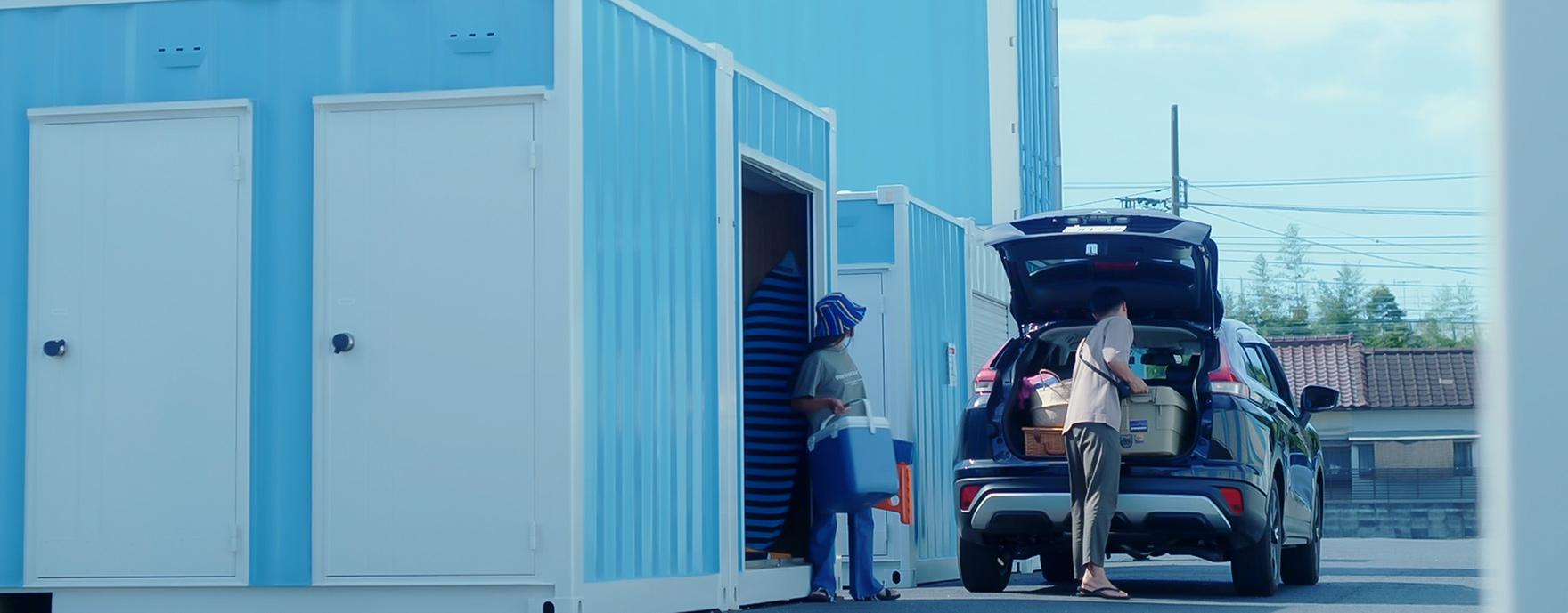 湘南エリア最大規模 屋外トランクルーム ルームマートコンテナ トランクルーム